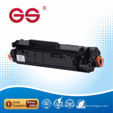 Compatible toner cartridge FX9/FX10 from zhuhai GS manufacture