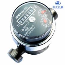 Instrumento de medição de água potável (LXH-8)