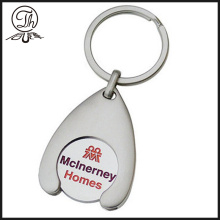 Engraved logo coin keychain metal