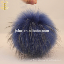 Raccoon Fur Ball Blue Fluffy 12cm Raccoon Pom Pom Fur Ball