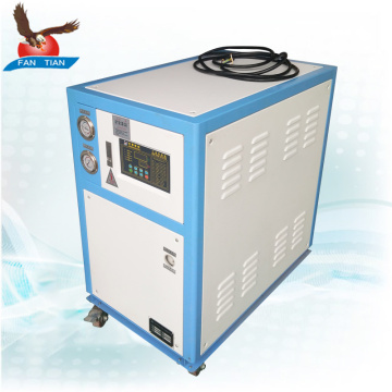 High Quality water cooler 3HP Industrial Chiller