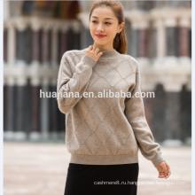 2017 мода женщины с круглым вырезом кашемир свитер