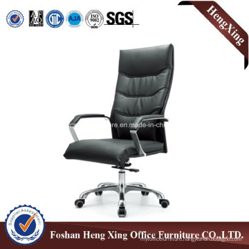 Modern High Back Leather Executive Boss Office Chair (HX-NH023A)