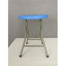 Портативный круглый стул для наружного применения