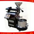 Heißer Verkauf 1 kg Gas Kleine Kaffeeröster Maschine Kaffeeröster