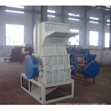 plastic pipe crusher