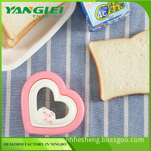 lovely sandwich making Heart sandwich panel