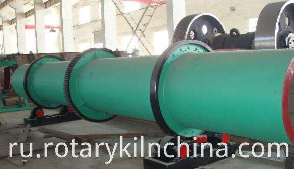 Coal Dust Rotary Dryer