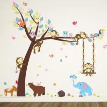 Decalques de parede de arte removível para crianças meninas quarto decoração adesivo de parede bebê