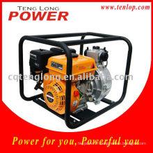 2 * 2 pouces pompe à carburant, pompes auto-amorçante à recul