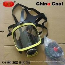 Masque à gaz de respirateur de sécurité pour le respirateur