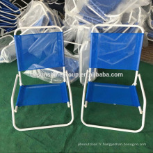New Fashion Top Quality 600D Folding Beach Chair