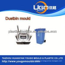 50L de plástico con ruedas de basura del molde molde de inyección, pequeño molde de basura de basura Taizhou fábrica