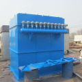 10T Boiler Dust Collector