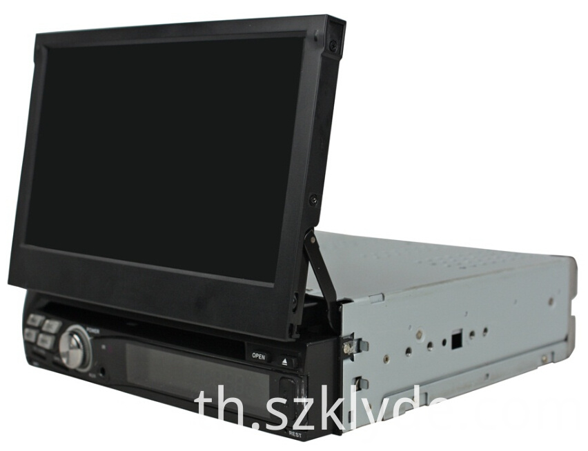 7 Inch Universal Car DVD Player
