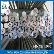 Aluminiumstange / Stange 7075 7050 T6