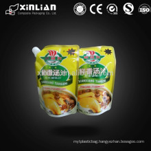 Custom printing liquid stand up pouch with spout top