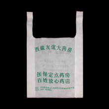 Small Printed Heat Seal Non Woven Vest Bag
