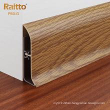 P60-G, Modern House Floor Skirting Board With Rubber Edge Plastic Skirting Board PVC Plinth