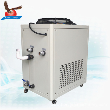 Industrial Air Cooled Low-temperature Chiller