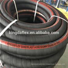 China Manufacture Flexible 1 Inch Industrial Rubber Sand Blast Hose Pipe 12bar