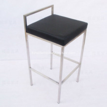 Tabouret de bar simple en cuir design commercial
