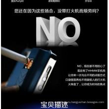 для iPhone 5 металлическая Зажигалка Чехол