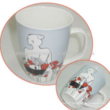 NEW 10OZ Porcelain Cafe Mug For BS130531D