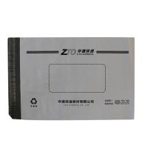 Softness Eco-Friendly Printed Logo Mailing Bags