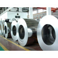 China Supply 1.4550 Stainless Steel Coil