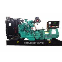 30Kw CUMMINS дизельный генератор