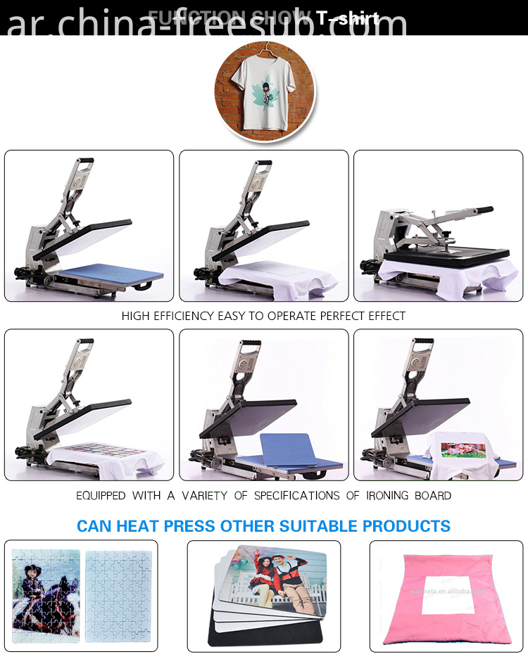 FREESUB Sublimation Custom Tees Heat Press Machine