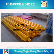 UHMWPE RODS /PLASTIC ROLLERS/UHMWPE BARS