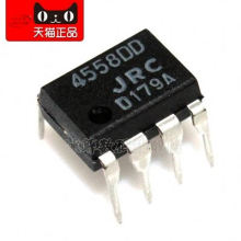 BZSM3-- JRC4558 DIP-8 Operational Amplifier Electronic Component IC Chip NJM4558DD