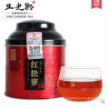 Keemun Black tea planted in high mountain with good flavor