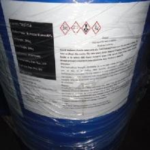 hydrazine hydrate testing procedure