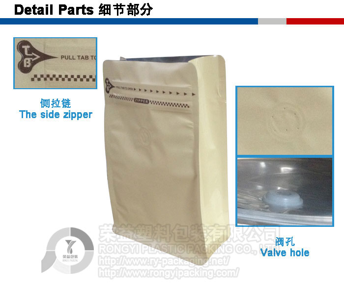 Printing Flat Bottom Pouch With Zipper