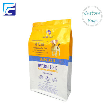 Wholesale Flat Bottom Dog Food Packaging Bag