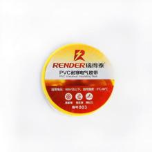 Cinta excelente del PVC de la calidad, cinta amarilla del aislamiento del PVC, 17mm * 7m * 0.15mm