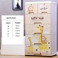 Пластиковый ящик для хранения мультфильм шкаф стекируемый шкаф
