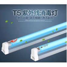 Air purification system UV sterilizing tube