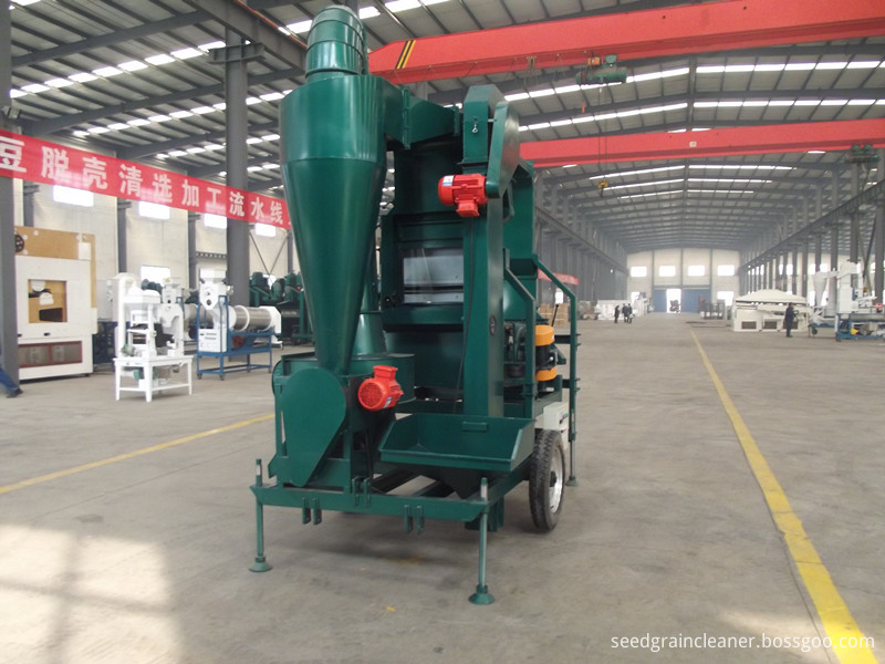 3DS grain seed processing machine