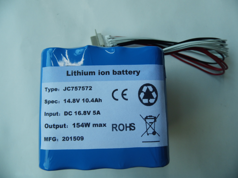 Military Quality Rechargeable Battery