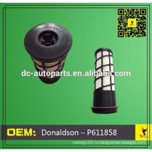 Сжатый воздушный фильтр P611858