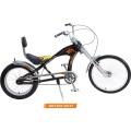 20-24 Inch Coaster Brake Chopper Bike for 14+ Adult Harley Bike Chopper Bike (MK14CH-20157)