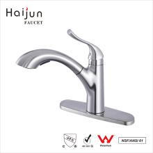 Haijun Top-Selling American Style Watermark Brushed Nickle Basin Mixer Faucet