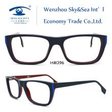 Fashion Acetate Italian Eyeglasses (HM396)