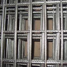 Panneau de treillis soudé en béton