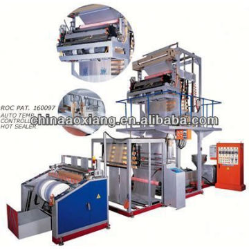 LD/LLDHigh Speed Blown Film hdpe t-shirt bags Machine in ax pipe extruding production line milk packaging machine