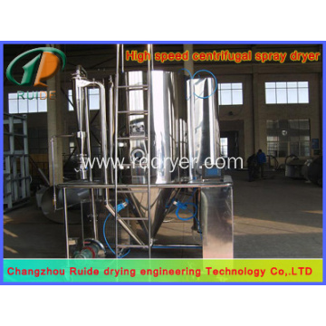 Secondary amino salicylic acid spray dryer